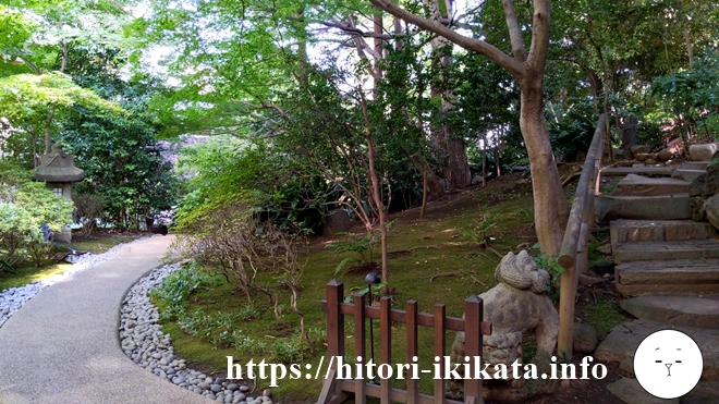 シェラトン都ホテル東京の庭園