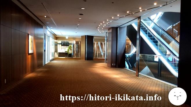 シェラトン都ホテル東京のロビー