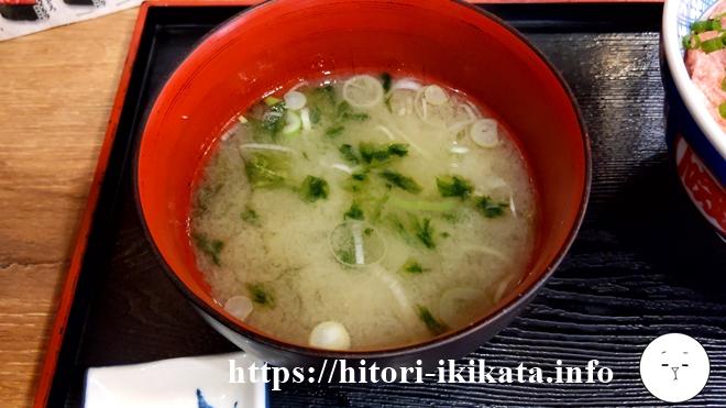 磯丸水産の海苔の味噌汁