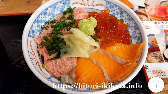 磯丸水産のランチ海鮮4色丼