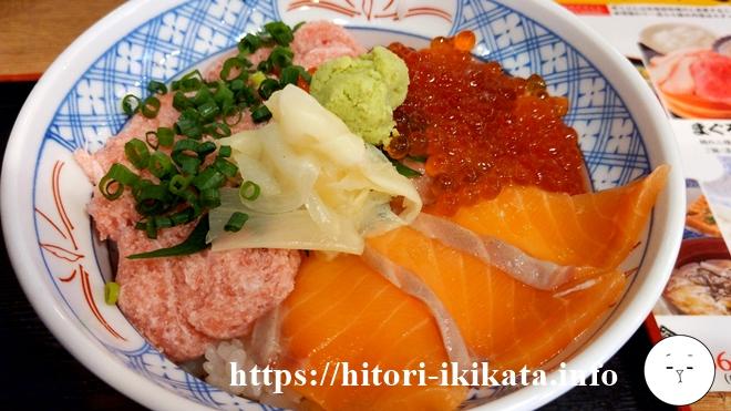 磯丸水産のランチ4色丼