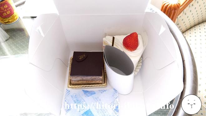 One harmonyのカットケーキをポイント交換