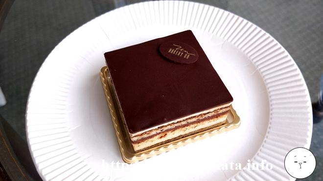 One Harmonyのチョコレートケーキとポイント交換