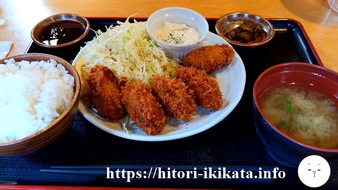 カキフライ定食と味噌汁