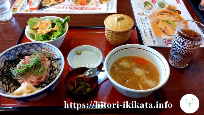 まるまつのネギトロ丼豚汁定食セット