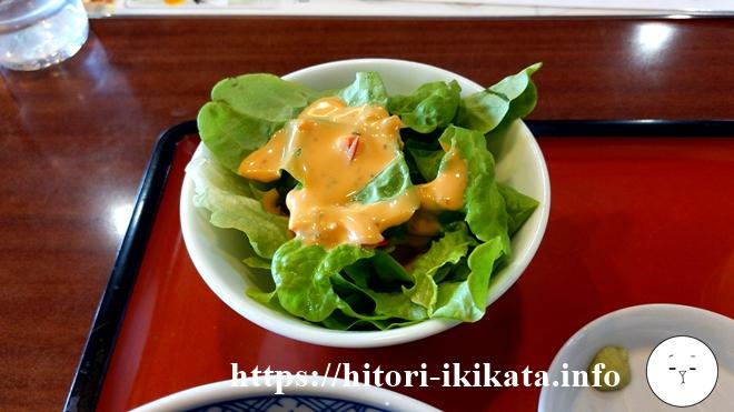 和風レストランまるまつの生野菜
