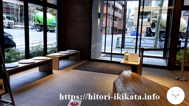 エスペリアイン日本橋箱崎の正面玄関