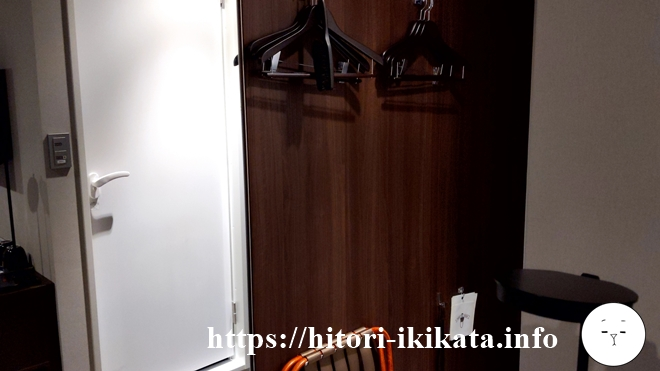エスペリアイン日本橋箱崎のハンガー