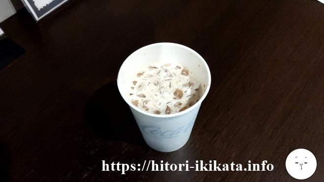 エスペリアイン日本橋箱崎のカフェモカ