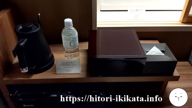 リソル京都四条室町のアメニティー