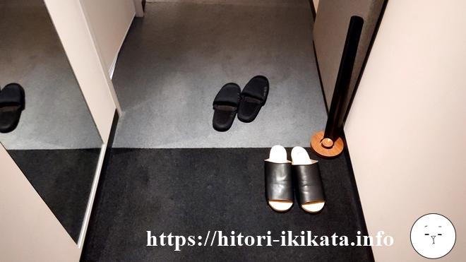 リソル大阪のモダレットルームの玄関