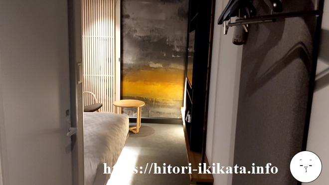 リソルトリニティー大阪のモダレットルーム
