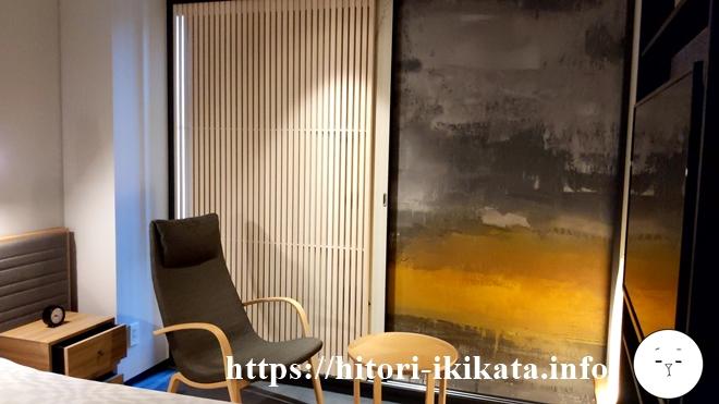 リソルトリニティー大阪の客室