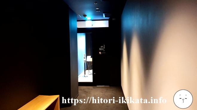 リソルトリニティー大阪の朝食会場