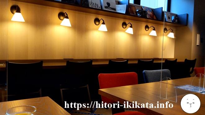 リソル大阪のブルーブックスカフェ