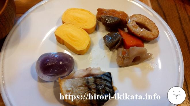 ブルーブックスカフェの水饅頭と和食