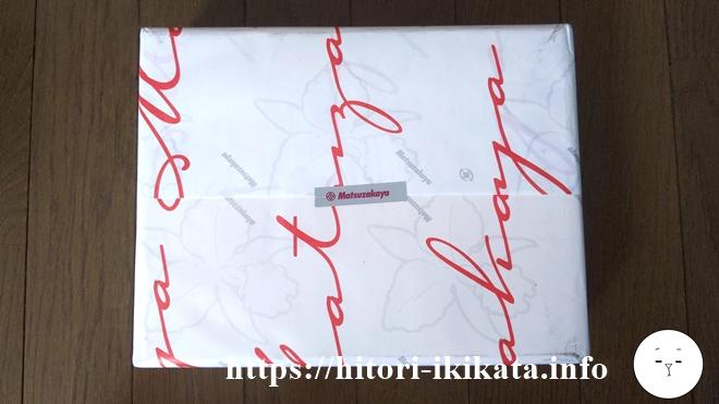 松坂屋から届いたカタログギフトの月化粧