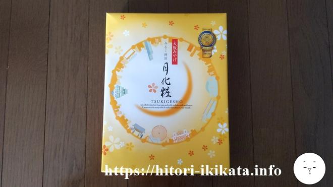 東海東京フィナンシャル・ホールディングスのカタログギフトの包装紙