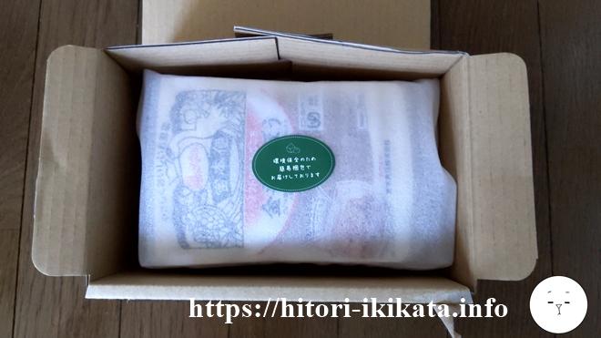 アイリックコーポレーションの株主優待の豆惣菜セット
