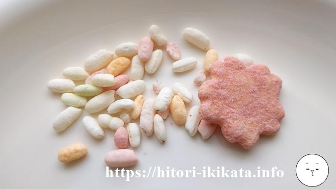 鞍馬庵の米菓子