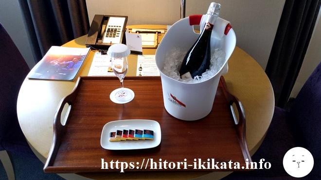 東京マリオットホテルの一休ダイヤモンド会員特典