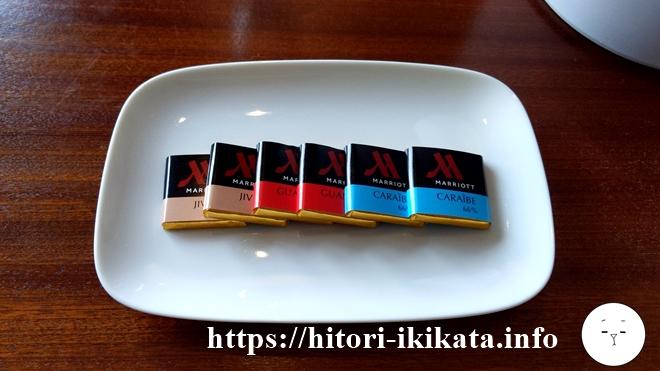 東京マリオットホテルの一休ダイヤモンド特典のチョコレート
