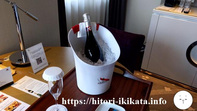 東京マリオットホテルの一休ダイヤモンド特典のフルボトルワイン