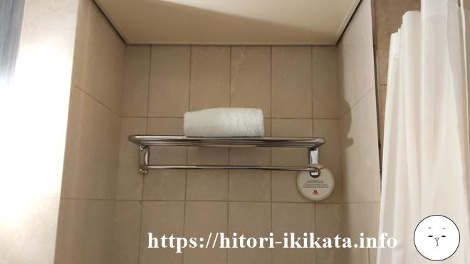 東京マリオットホテルのバスタオル