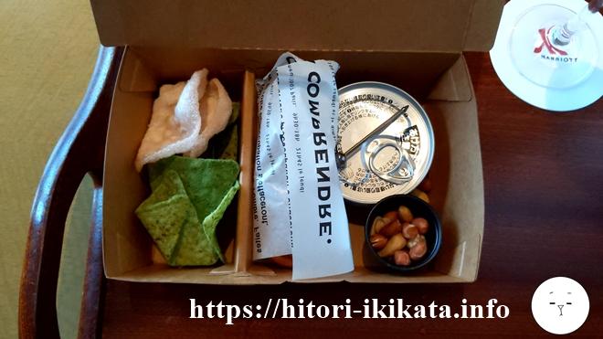 東京マリオットホテルの軽食セット