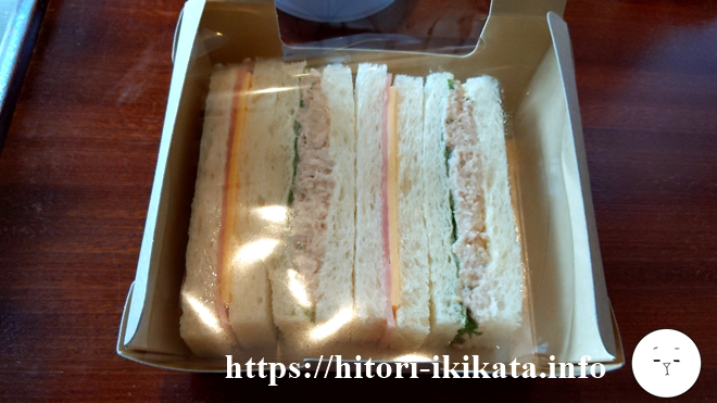 東京マリオットホテルのサンドイッチ