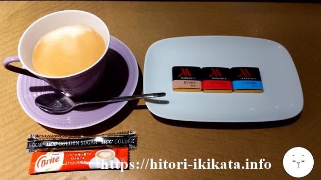 東京マリオットホテルのコーヒーとチョコレート