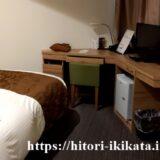サンシャイン宇都宮に株主優待で無料宿泊♪お気に入りのホテルとなりました!